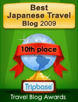 Tripbase Blog Awards 2009