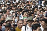 382702 Japanese Crowd